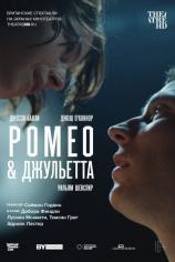 NT: Ромео & Джульетта