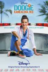 Дуги Камеалоха, доктор медицины
