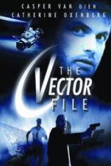 Файл «Вектор»