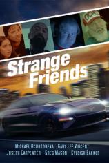 Странные друзья