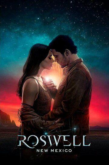 Сериал Розуэлл, Нью-Мексико смотреть онлайн бесплатно все серии