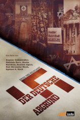 Бездна: расцвет и падение нацизма