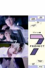Проект 7