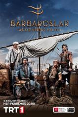 Барбароссы. Меч Средиземноморья