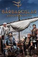 Барбароссы: Меч Средиземноморья