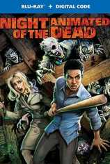 Ночь анимационных мертвецов