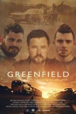 Гринфилд