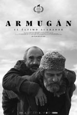 Армуган
