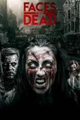 Лица мертвецов