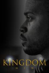 Царство человеческое