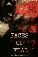 Лица страха
