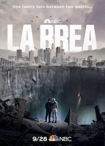 Сериал Ла-Брея смотреть онлайн бесплатно все серии