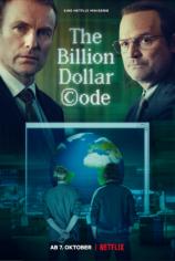 Код на миллиард долларов