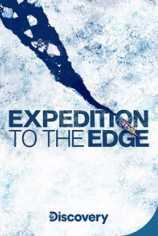 Экспедиция в Арктику