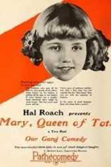 Мэри, королева кукол