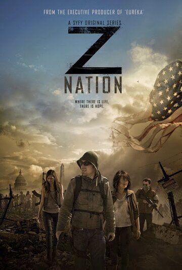 Сериал Нация Z смотреть онлайн бесплатно все серии