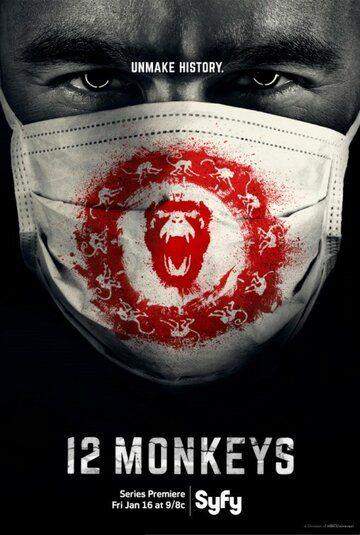 Сериал 12 обезьян смотреть онлайн бесплатно все серии
