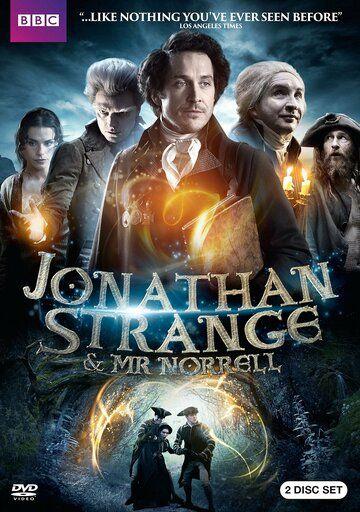 Сериал Джонатан Стрендж и мистер Норрелл смотреть онлайн бесплатно все серии