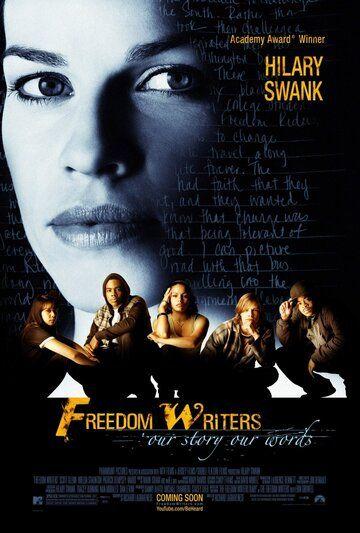 Писатели свободы 2006 смотреть онлайн бесплатно