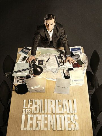 Сериал Бюро легенд смотреть онлайн бесплатно все серии