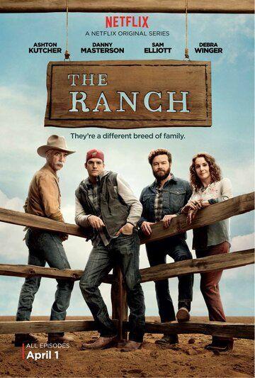 Сериал Ранчо смотреть онлайн бесплатно все серии