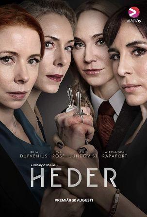 Сериал Хедер / Честь смотреть онлайн бесплатно все серии