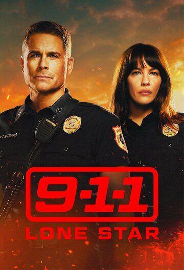 Сериал 911: Одинокая звезда смотреть онлайн бесплатно все серии