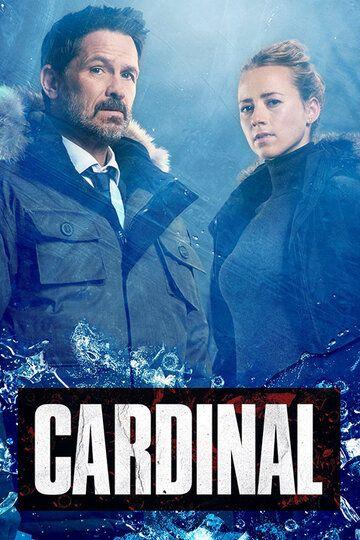 Сериал Кардинал смотреть онлайн бесплатно все серии