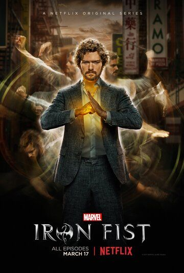 Сериал Железный кулак смотреть онлайн бесплатно все серии