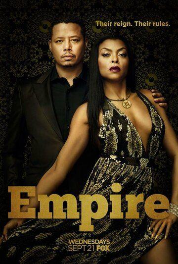 Сериал Империя смотреть онлайн бесплатно все серии