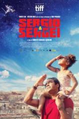 Серхио и Сергей