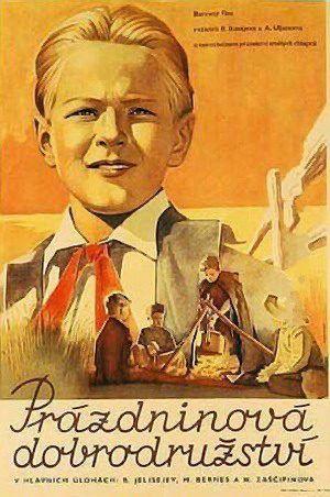 В степи 1950 смотреть онлайн бесплатно