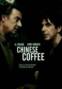 Китайский кофе 2000 смотреть онлайн бесплатно