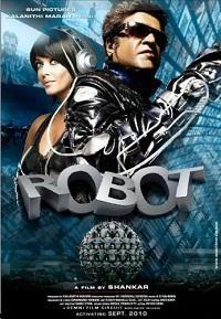 Робот 2010 смотреть онлайн бесплатно