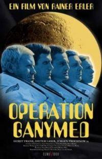 Операция Ганимед 1977 смотреть онлайн бесплатно