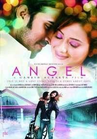 Ангел 2011 смотреть онлайн бесплатно