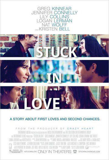 Застрял в любви 2012 смотреть онлайн бесплатно