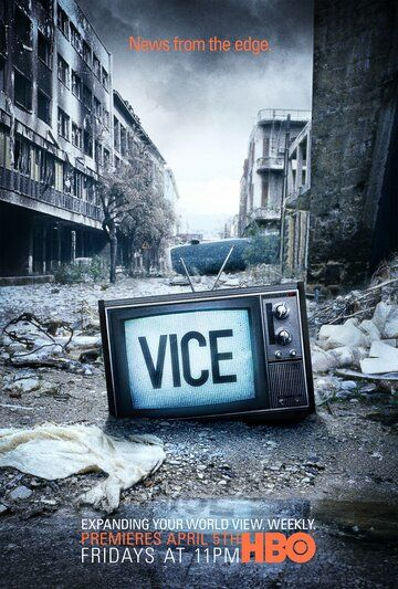 Сериал Вайс смотреть онлайн бесплатно все серии