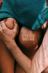 Машина любви