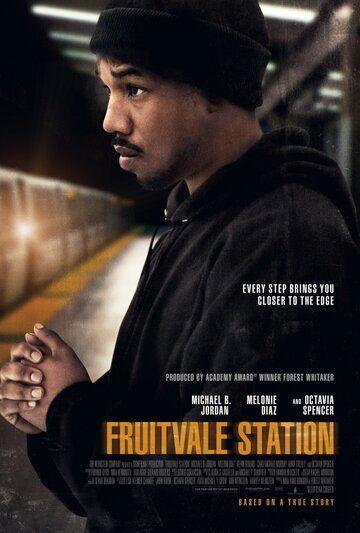 Станция «Фрутвейл» 2013 смотреть онлайн бесплатно