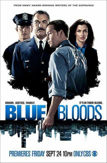 Сериал Голубая кровь смотреть онлайн бесплатно все серии