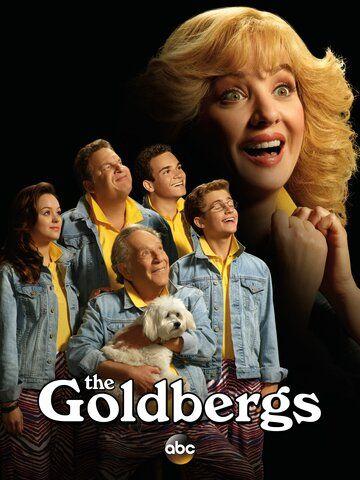 Сериал Голдберги смотреть онлайн бесплатно все серии