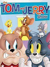 Сериал Шоу Тома и Джерри смотреть онлайн бесплатно все серии