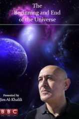 Начало и конец Вселенной
