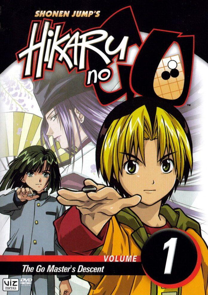 Хикару и Го 2001 смотреть онлайн бесплатно