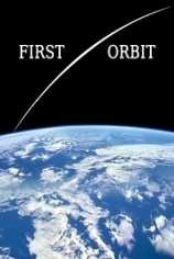 Первая орбита