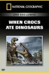 Когда крокодилы ели динозавров