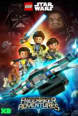 ЛЕГО Звездные войны: Приключения изобретателей