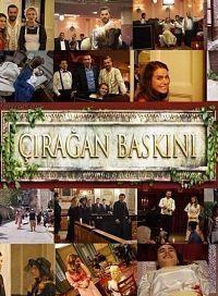 Сериал Нападение на дворец Чыраган смотреть онлайн бесплатно все серии