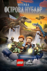 LEGO Мир юрского периода: Легенда острова Нублар